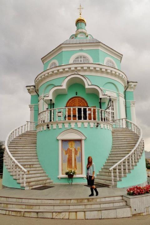 Voronezh loveliness from Mikaela ♥ ~ International Language Programs
