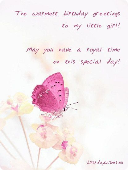 11 Best Birthday Cards For Daughter Images On Pinterest Greeting
