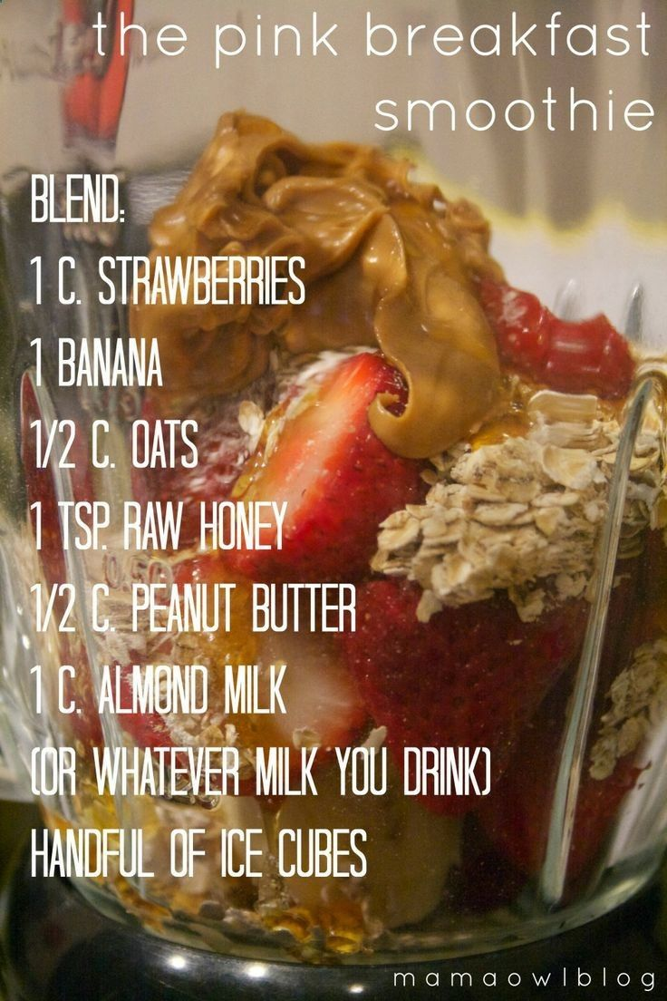 The pink breakfast smoothie with peanut butter, strawberry, banana, and oats. Power breakfast smoothie idea.