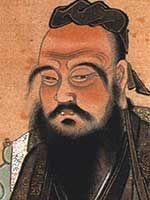 Alle Confucius citaten, wijsheden, quotes en uitspraken vindt u altijd en alleen op citaten.net: 116 gevonden