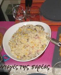 Αυθεντικό τηγανητό ρύζι #sintagespareas