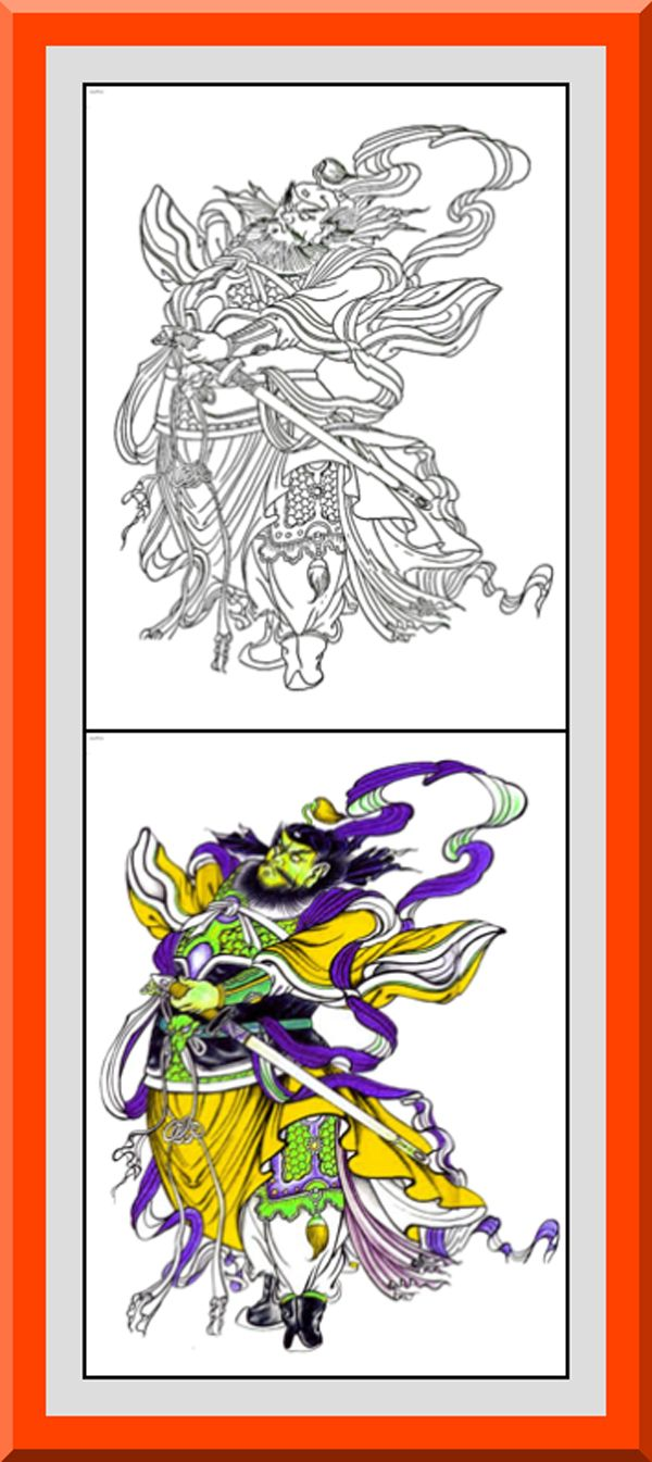 Colouring in for adults examples - Samurai Coloring Book 24 Printable Coloring Pages Outlines Color Examples Instant Download Japanese Samurai Coloring Pages