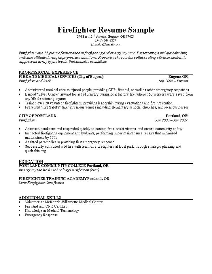 Easy to download and use firefighter resume sample