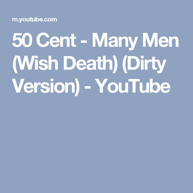 50 Cent - Many Men (Wish Death) (Dirty Version) - YouTube