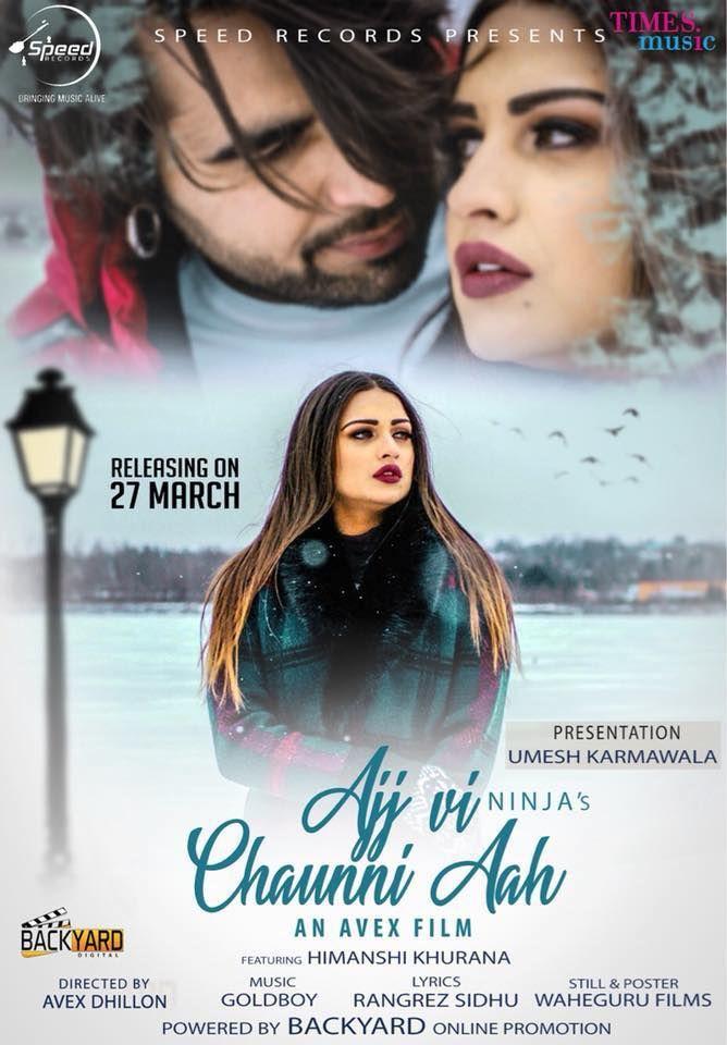 Ajj Vi Chaunni Aah Lyrics By Ninja Punjabi Translation
