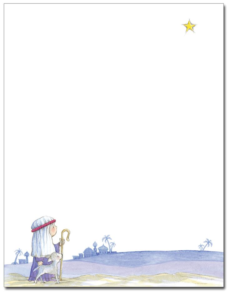 Do You See Letterhead Holiday Papers Pinterest