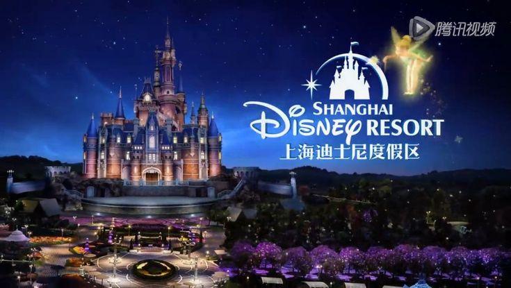 Disneyland otthonról