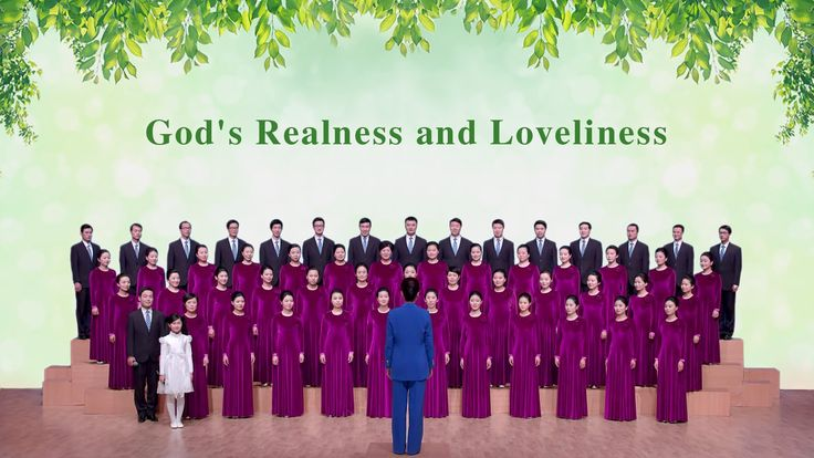 """Eternal Love 