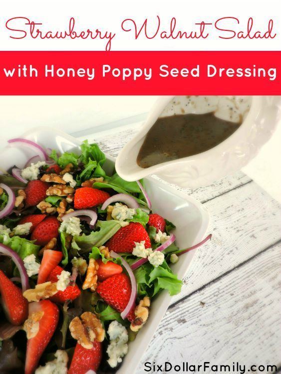 This Strawberry Salad with Honey Poppy Seed Dressing is perfect for ...