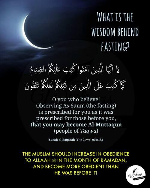 What is the wisdom behind fasting?