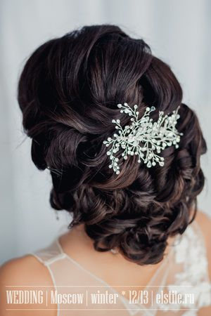 Wedding Hair: One Bride's Quest to Find the Perfect Flower Crown