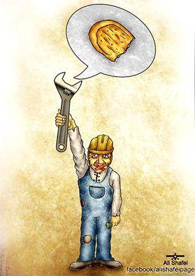 maniranam-worker-iran
