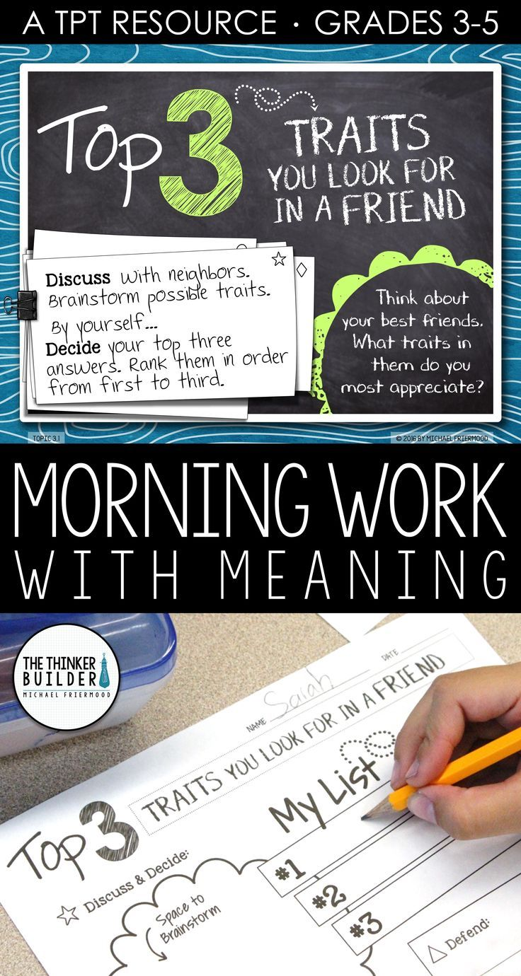 Morning Work with Meaning! Top 3 Lists BUNDLE {Set One, Two