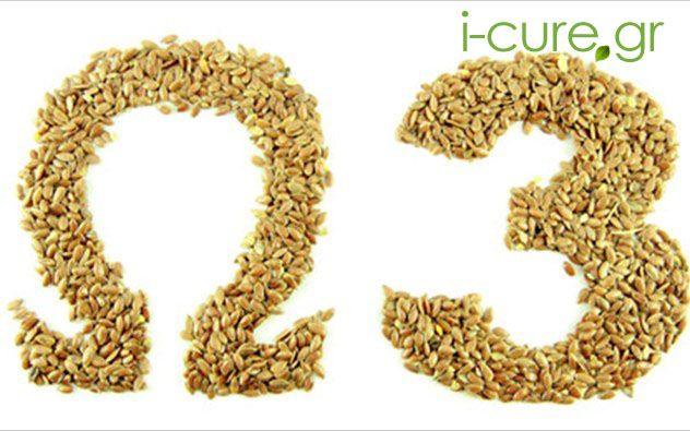 Διαβάστε για τα τεράστια οφέλη των ωμέγα λιπαρών για την υγεία μας! http://www.i-cure.gr/Article/183/