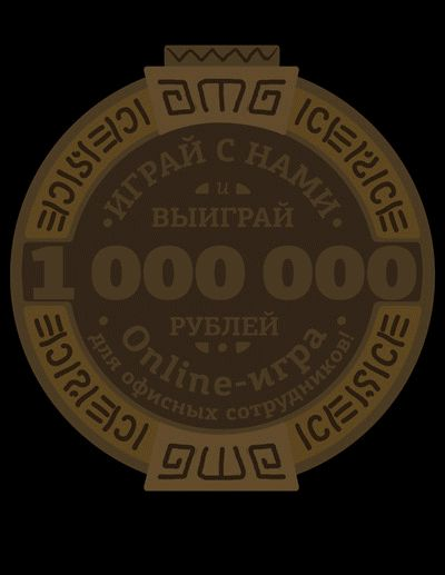 胜一百万插图(Alexander Dyagilev) |GAMEUI- 游戏设计圈聚集地 | 游戏UI | 游戏界面 | 游戏图标 | 游戏网站 | 游戏群 | 游戏设计