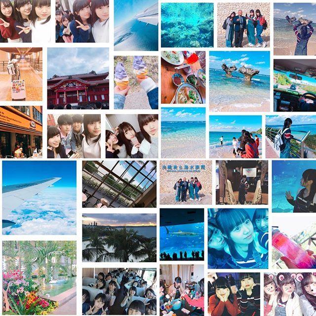 【reina_ft_bb】さんのInstagramをピンしています。 《* 1 / 25.26.27 修学旅行 in 沖縄🌺🌴 * 雨予報だったのに3日間とも晴れて凄いいい天気だった🌞最終日は21℃😳☀️ * 1日目の平和記念資料館と轟蒲では沢山泣いたし、勉強になった。 * じじ(タクシーの運転手さん)ともめっちゃ仲良くなったし、充実したほんとに楽しい3日間だった💭💓 * 古宇利島の海にiPhone落としたのが修学旅行のハイライト🤘😎 #修学旅行#沖縄#高校生#JK#平和記念#海#ビーチ#ホテル#プライベートビーチ#美ら海水族館#ジンベエザメ#ハートロック#古宇利島#BLUE SEAL#ブルーシールアイス#首里城#国際通り#飛行機#みんな大好き》