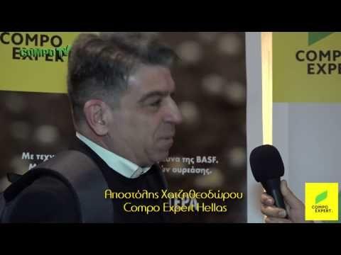 Αποστόλης Χατζηθεοδώρου- Compo Expert Hellas - YouTube