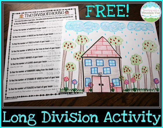 Teaching Long Division. Such a FUN Long Division Activity, and it's FREE!