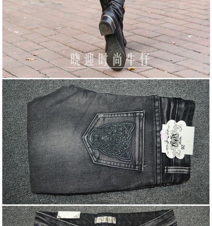 2014 весной джинсовой шить кожаные брюки брюки женские ноги Тонкий тонкие обтягивающих брюках футов карандаш брюки леопарда головы - Taobao