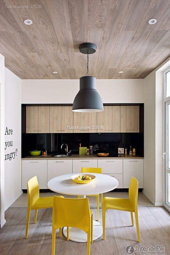 Stylish Open Kitchen Design 2016