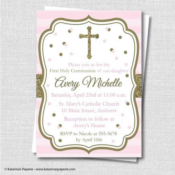 Pink and Gold Sparkle First Communion Invitation - First Communion Celebration - Digital Design or Printed Invitations - FREE SHIPPING by KatarinasPaperie on Etsy https://www.etsy.com/listing/266143253/pink-and-gold-sparkle-first-communion