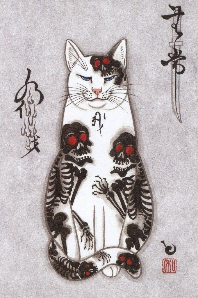 Kazuaki Horitomo Kitamura Contemporary Japanese American Japanese Tattoo Cat Tattoo Cat Art