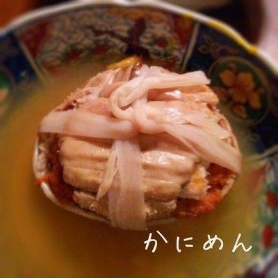 カニ面☆ by しろやぎさん | レシピブログ - 料理ブログのレシピ満載!
