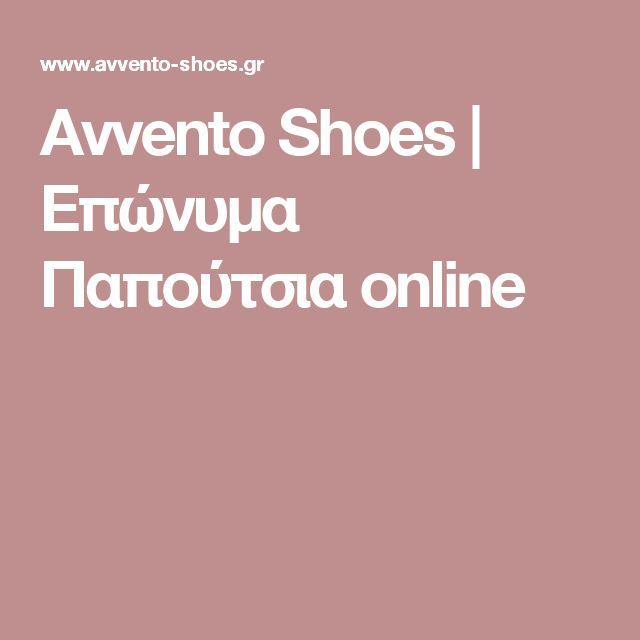 Avvento Shoes | Επώνυμα Παπούτσια online