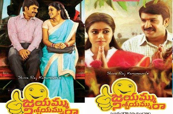 Jayammu Nischayammu Raa Movie Review