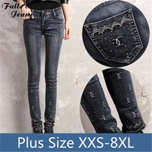 Top Quality Winter Autumn Women Skinny Pencil Long Jeans With Beading Plus Size Slim Beaded Pants 26 36  XXS XXXl 5XL 4XL 6XL(China (Mainland))