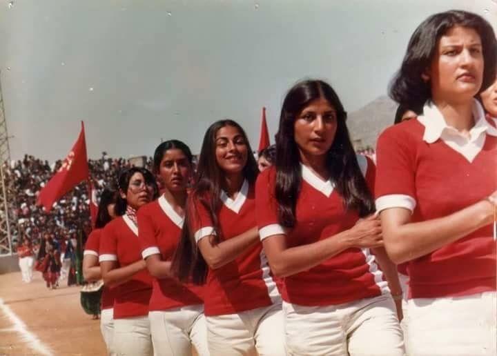 Kabul Afghanistan Women Girls Sport Students 1970 80 S