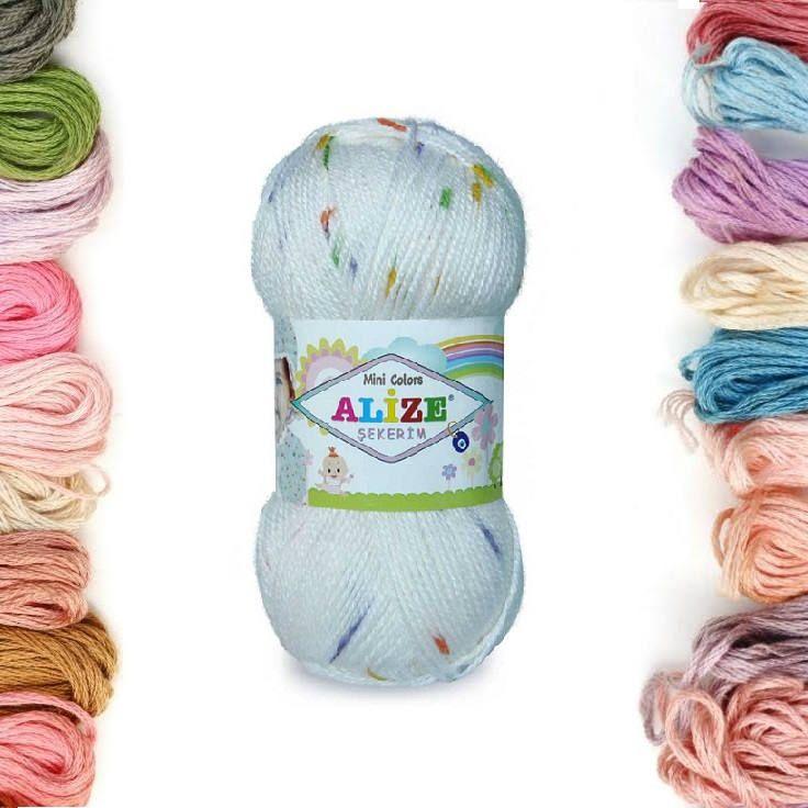 Alize mini sekerim, knitting baby, Acrylic yarn, Antibacterial yarn, baby accessories, baby antibacterial, baby blanket, baby hat, baby sock by TURKISHYARNSS on Etsy