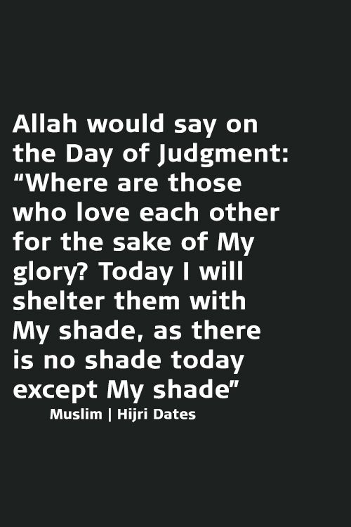 Oh Allah allow me to love only for Your sake and allow the ones I love to be under the shade of Your throne on Judgement Day ameen