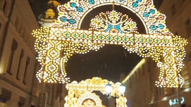 Москва, зимняя улица (Moscow, winter street)