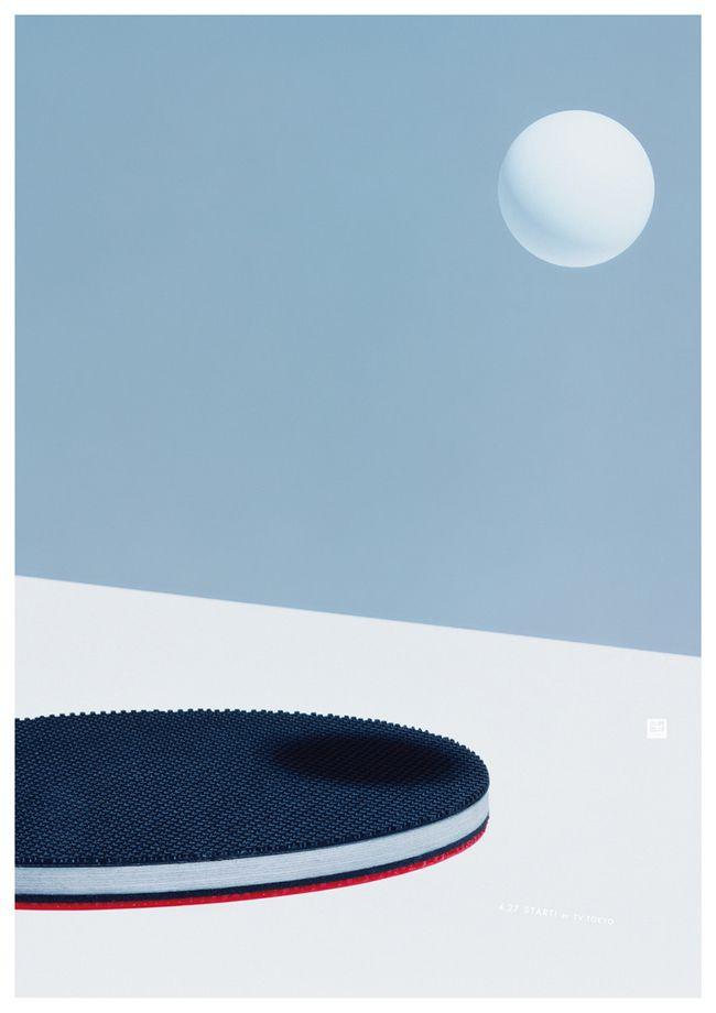 Yuri Uenishi 淬鍊藍白二色,讓無聲的力度毫不遜色 | 大人物