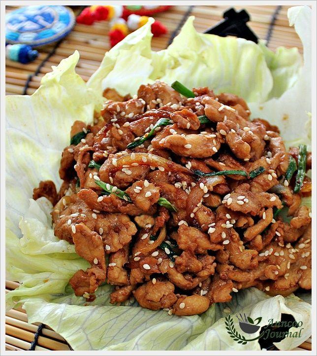 Yummy! Make this with Gardien fake chicken Bulgogi