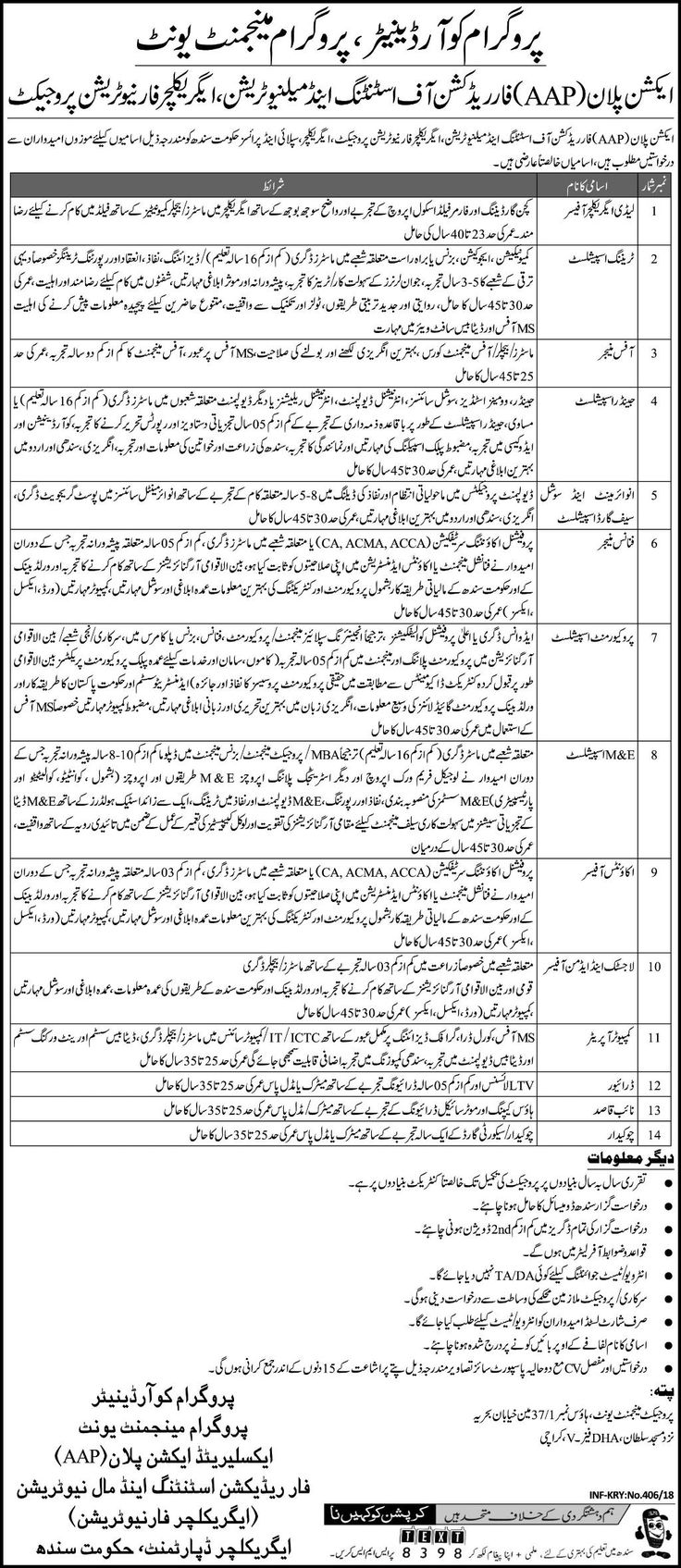 Agriculture Department Jobs 2018 In Karachi For Computer Operator And Managers https://www.jobsfanda.com/agriculture-department-jobs-2018-karachi-computer-operator-managers/