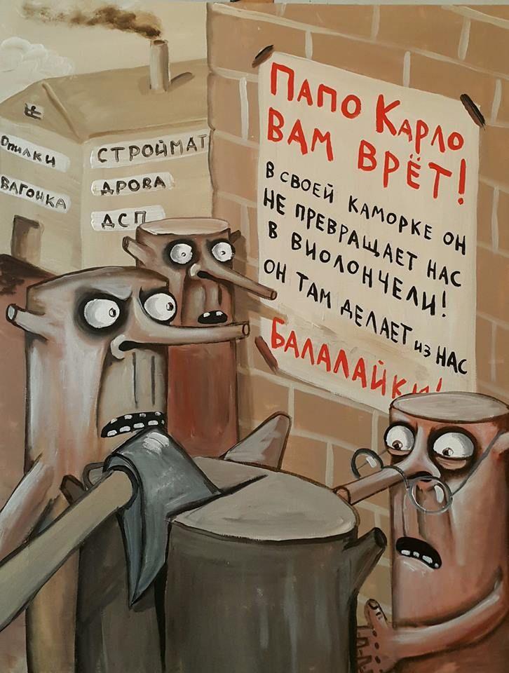 Картины | Вася Ложкин