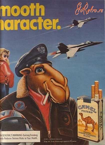 Винтажная табачная реклама - Разное>Плакаты - ЭтоРетро.ru - старые фото городов