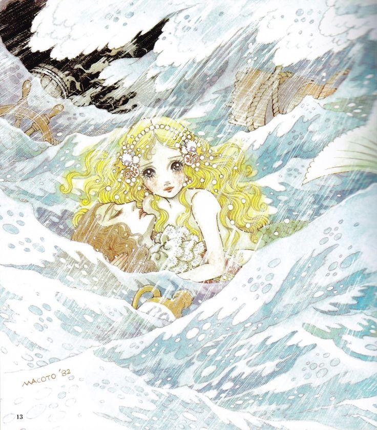 The Little Mermaid by Macoto Takahashi, 1982.