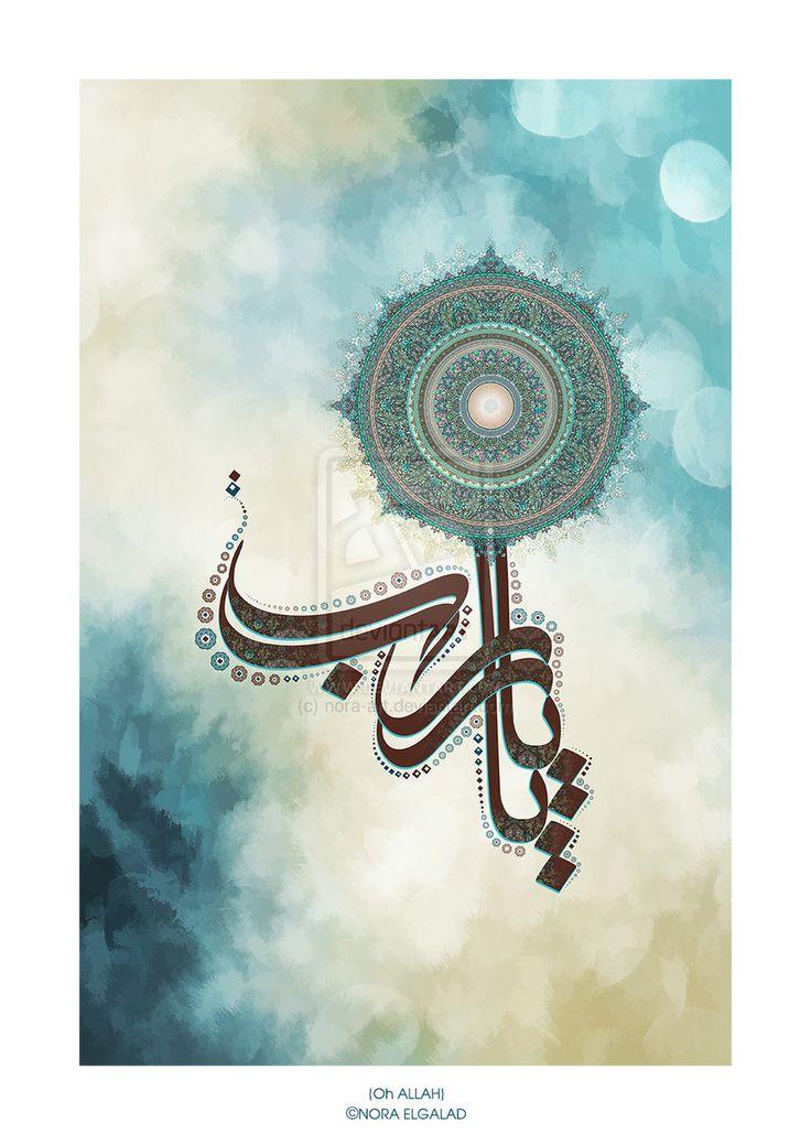 ya allah arabic calligraphy