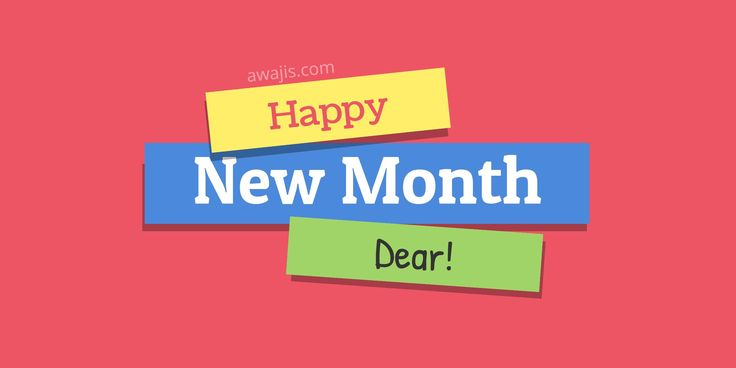 Happy New Month Messages / Wishes for November 2017. Best Collection of Happy New Month SMS, Quotes, Images, Wishes & Prayers. newmonthsms #newmonth #november