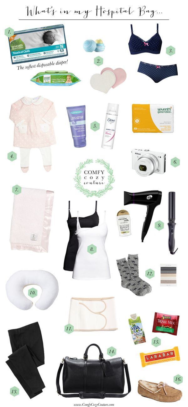Comfy Cozy Couture: What to Pack in Your Hospital Bag   Seventh Generation Touch of Cloth Cotton Diaper #hospitalbag #whattopack #pregnancy