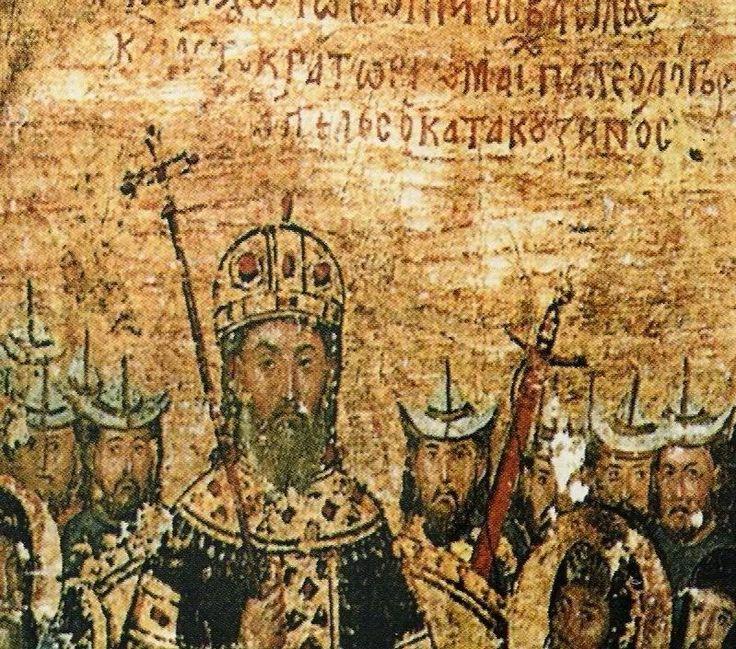 ΒΥΖΑΝΤΙΝΩΝ ΙΣΤΟΡΙΚΑ: Η δημόσια και η ιδιωτική ζωή του Βυζαντινού Αυτοκρ...