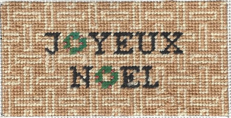 Vintage Needlepoint Fill Patterns