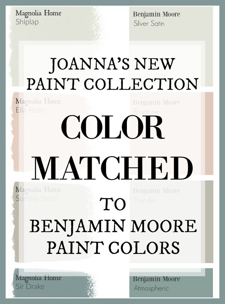 Fixer Uppers Joanna Gaines Has A New Paint Line And This Site Color Matched