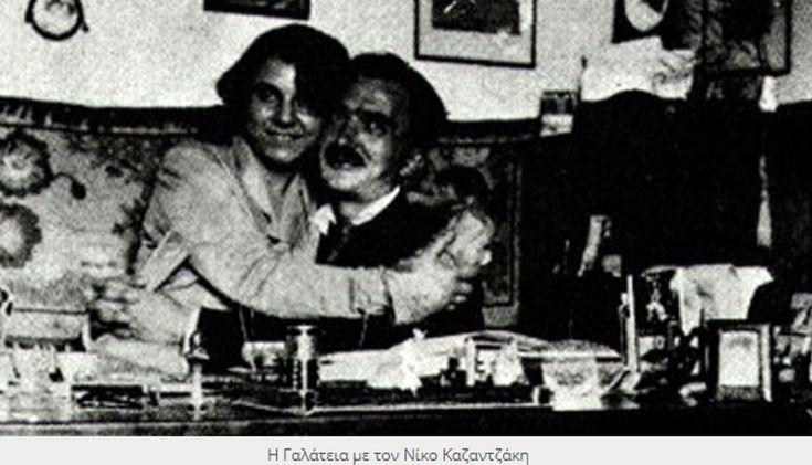 Το ιστορικό «κατηγορώ» της Γαλάτειας στον Νίκο Καζαντζάκη, λίγες ημέρες πριν τη δικτατορία Μεταξά | Κίνηση «Απελάστε το Ρατσισμό»