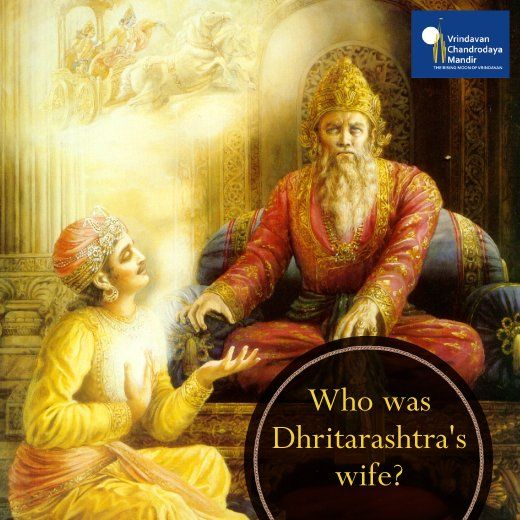 Who was Dhritarashtra's wife? A) Uttara B) Kunti C) Gandhari D) Madri