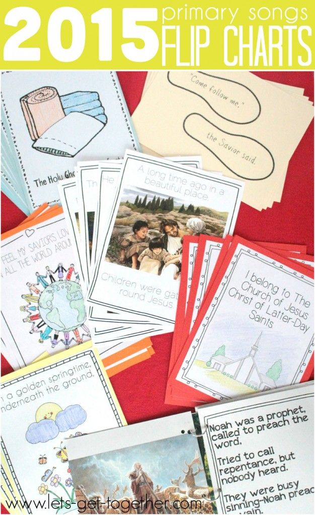 2015 Primary Songs Flip Charts - all of the 2015 songs in one place. Great flip charts! Could also be fun for coloring pages or a Family Home Evening Lesson. #lds #fhe #primarysongs