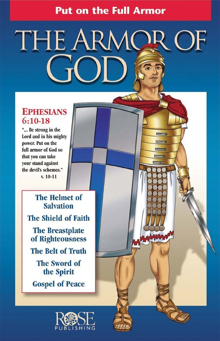 45 best unit armor of god images on pinterest armor of god
